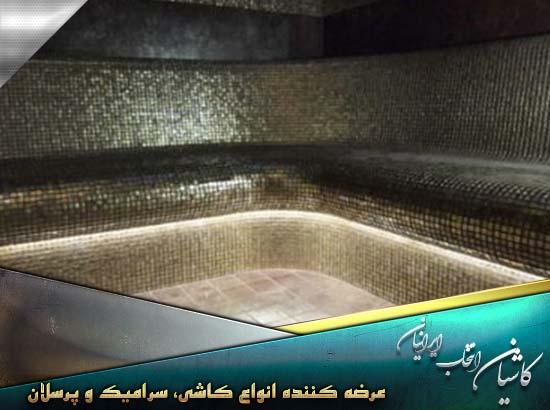 سرامیک استخری ایرانی ارزان