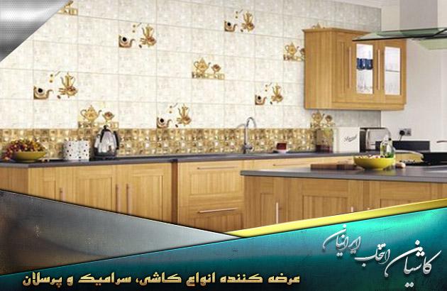 جدیدترین طرح سرامیک دیوار آشپزخانه