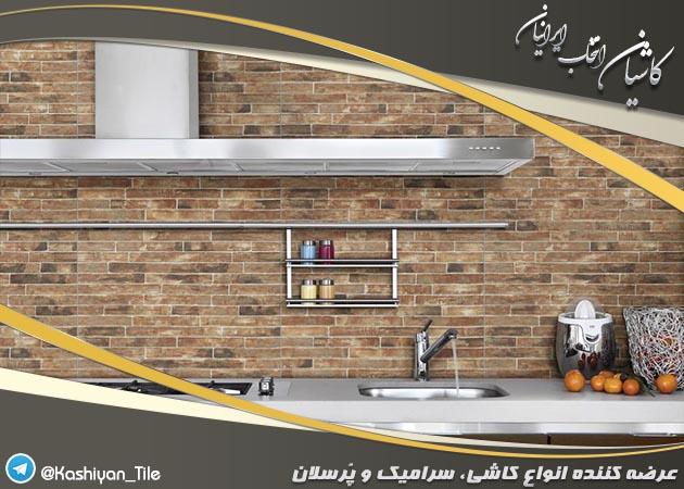 سرامیک دیوار آشپزخانه